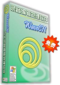 WaveCN Box